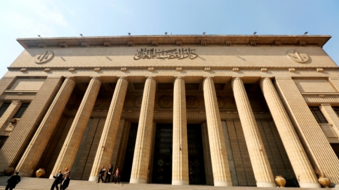 egypt high court
