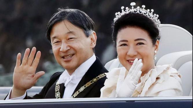 Japan King