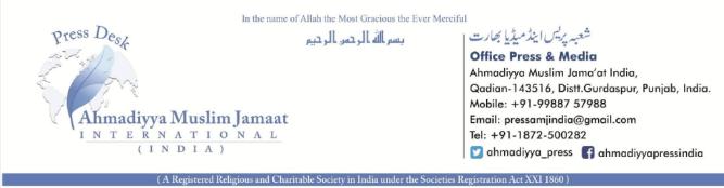 Ahmadiyya Muslim Community India