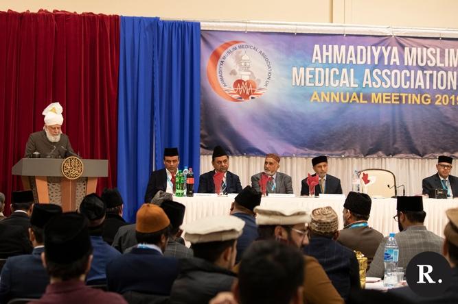 UK: Ahmadiyya Muslim Medical Association UK holds its Annual Meeting in Islamabad
