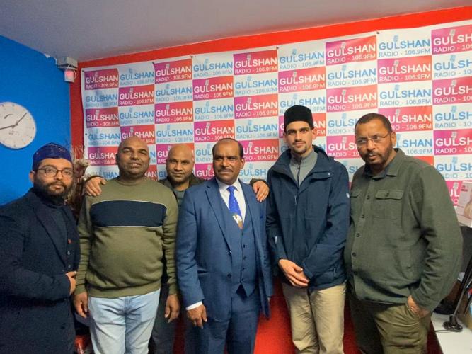 Ahmadiyya Muslim Association at Gulshan Radio Network