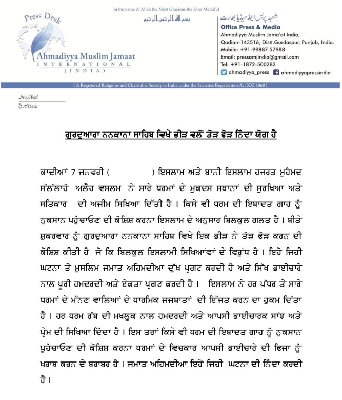 PR PUNJABI on voilence towards Nakana sahib -page-001