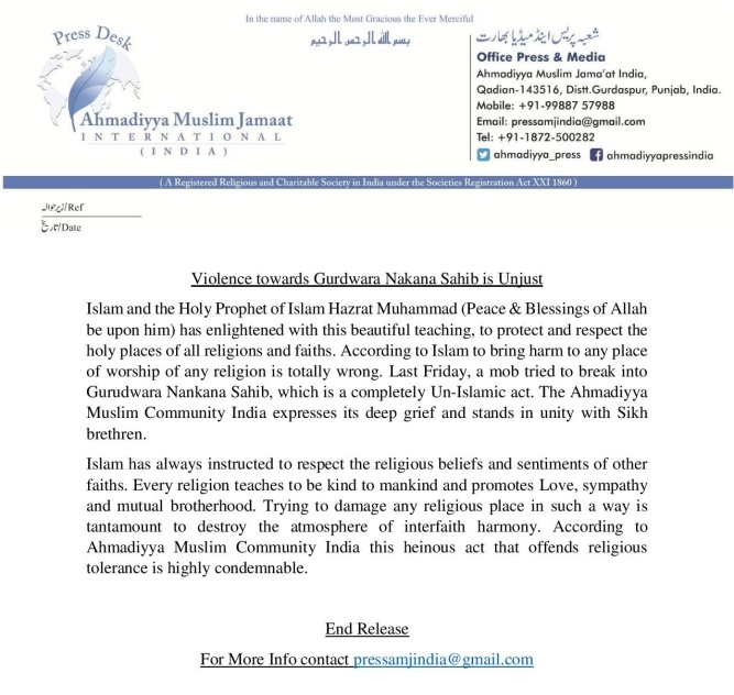 Violence towards Gurdwara Nakana Sahib is Unjust-page-001