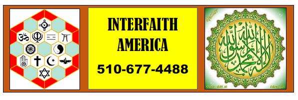 Interfaith log
