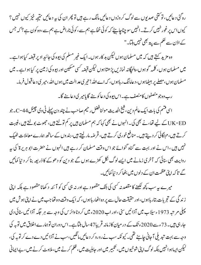 Repantance-page-006