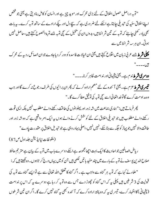 Repantance-page-008