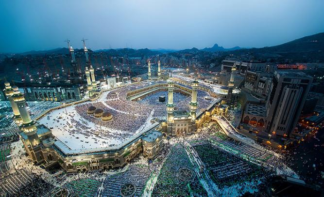 Makkah and Kaaba